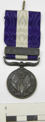 Medal, War with Germany