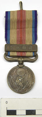 Medal, China Incident