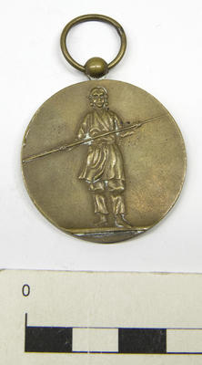 Medal, Allied Victory (Japanese)