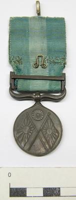 Medal, Japanese