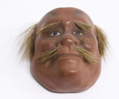 Head, Miniature