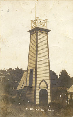 """""""The Old A.C. Tower, Manaia.""""; 1880-1912; PHO2009-099"""