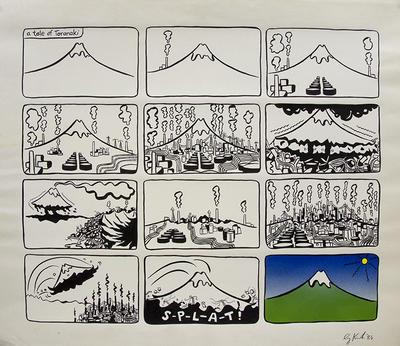 """""""A Tale of Taranaki""""; 1984; PA2012.114"""