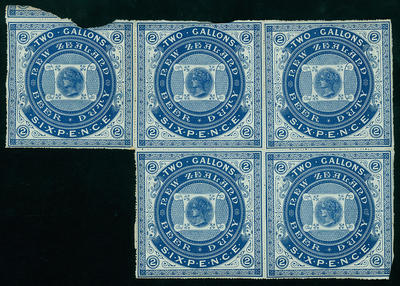 Beer Duty [stamps]; 1878; 1883; ARC2015-056