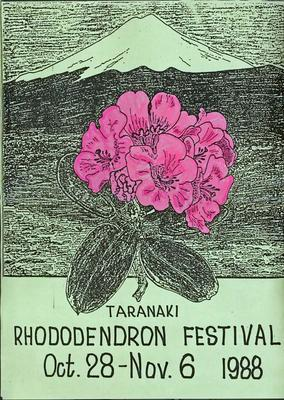 Taranaki Rhododendron Festival 1988