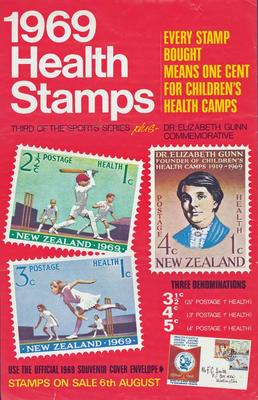 """Health Stamps 1969. """"Third of the Sports Series"""" [poster]"""