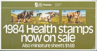 """NZ Post - """"1984 health stamps now on sale"""" [poster]"""