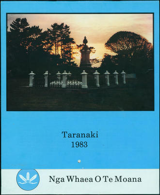 Nga Whaea O Te Moana 1983 [calendar]; 1983; TM.1999.309