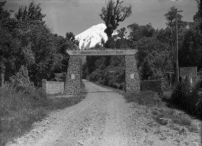 Mountain gates, Stratford entrance