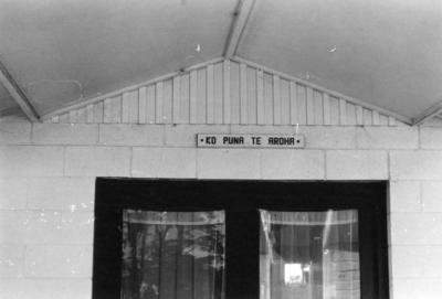 Ko Puna Te Aroha, Pūniho marae, Pūniho; Jan 1971; PHO2011-0881