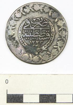 Medallion, Turkish?